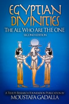 Divinidades egipcias: todos los que son el uno, 2º Ed.